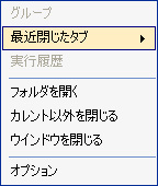 /media/img_20060823T112242480.jpg