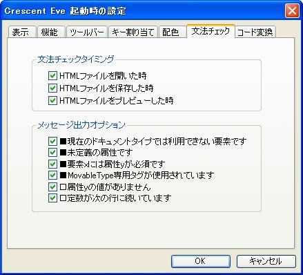 Crescent_Eve.jpg